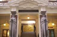 Corte Suprema rechaza demanda contra colegio ovallino