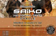 Saiko se presentará en el Teatro Municipal de Ovalle