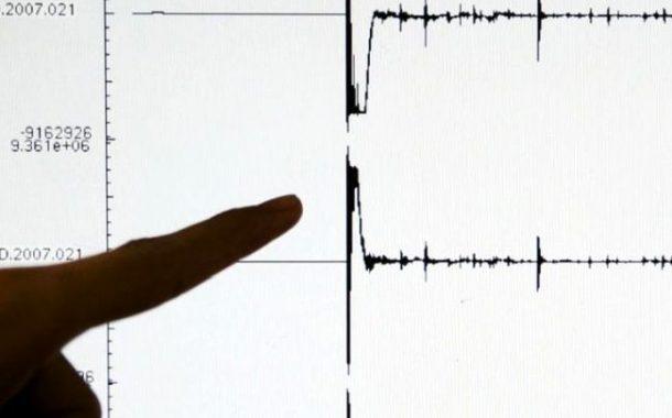 Temblor de madrugada tuvo su hipocentro en Punitaqui
