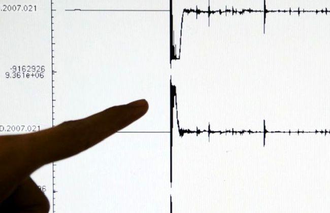 """Dos temblores """"al hilo"""" sorprendieron a los limarinos de madrugada"""