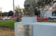 Reinaguran homenaje a ovallino ex vicepresidente de Chile