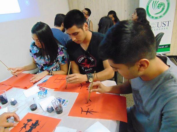 Fiesta China de Medio Otoño se celebró en Ovalle