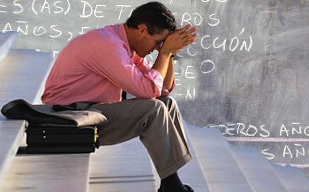Discurso injusto, artero, sistemáticamente humillante hacia  los docentes