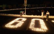 Monte Patria apagará sus luces en honor al planeta