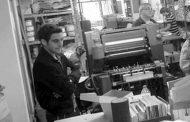 Imprenteros tradicionales de Ovalle buscan adaptarse a la digitalización