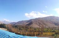 Hacienda Serón: una excelente alternativa para ver el Eclipse 2019 en Río Hurtado