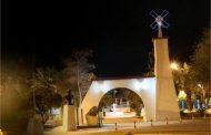 Comuna de Punitaqui amanecerá hoy jueves cumpliendo cuarentena