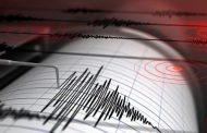 Tres sismos de baja magnitud en menos de 24 horas sacuden a la región de Coquimbo.