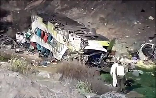 A 20 aumenta el número de fallecidos en tragedia en Tal Tal