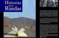 Proyectos culturales en la Región de Coquimbo recibirán cerca  de 700 millones de pesos