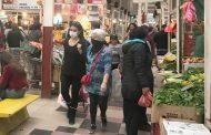 Los horarios de funcionamiento de Feria Modelo y Mercado Municipal en cuarentena